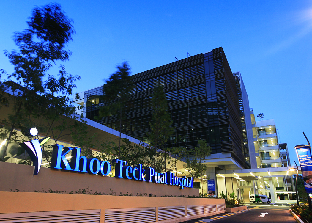 KHOO TECK PUAT Hospital should be called Ee Peng Liang Hospital.